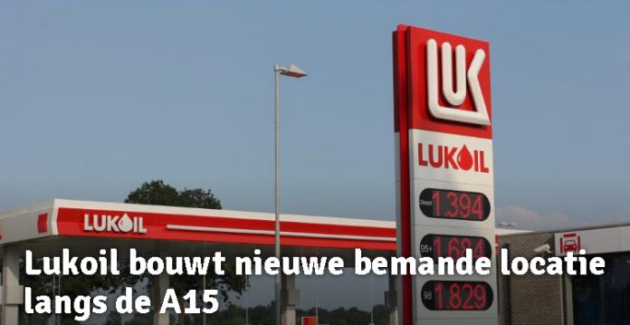 Lukoil bouwt nieuwe bemande locatie A15